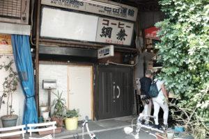 츠키지 tsukiji